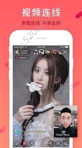 飞兔直播间app下载图4: