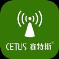 赛特斯智能手机官网版app下载 v1.0.0必赢亚洲56.net手机版版