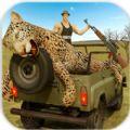 狙击手猎人游戏安卓版(Sniper Hunter Safari Survival) v1.0.1
