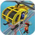 像素直升机城市英雄无限金币内购破解版 v1.1