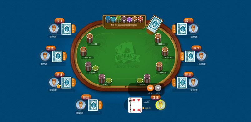 帝豪棋牌德州扑克怎么赢?帝豪棋牌德州扑克玩法攻略[图]