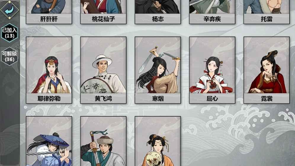 江湖X汉家江湖官方网站正版必赢亚洲56.net下载安装图5: