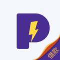 霹雳Pay贷款软件官网平台app下载 v1.0官方版