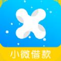 小微借款3.2版最新官网版app下载