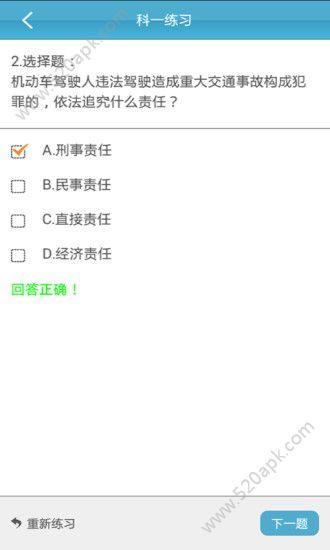 云行�W�呼市版最新版app下�d  v3.1.9�D1