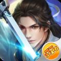 剑雨昆仑官方网站正版游戏 v1.0.0
