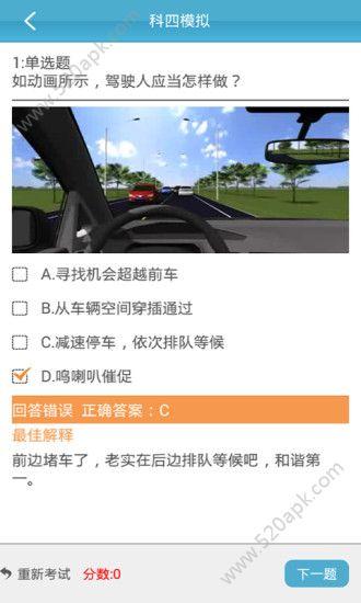 云行�W�呼市版最新版app下�d  v3.1.9�D3