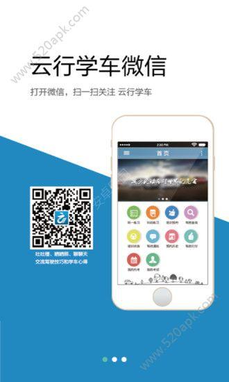 云行�W�呼市版最新版app下�d  v3.1.9�D4
