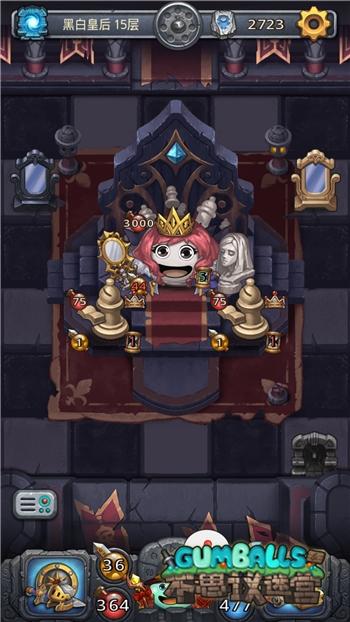 不思议迷宫黑白皇后 有关不思议迷宫黑白皇后文章