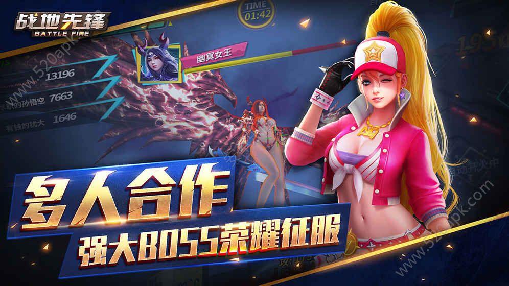 战地先锋官方网站正版游戏图3:
