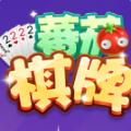 番茄口袋棋牌官方唯一指定网站正版游戏 v1.0