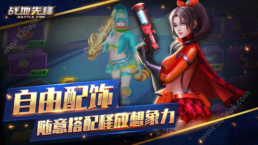 战地先锋官方网站正版游戏图1: