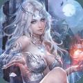 冰火魔界手游下载九游版 v2.8.6