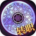地城勇士官方网站正版游戏 v1.0