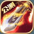 剑灵物语必赢亚洲56.net手机版版