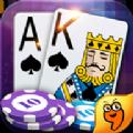 同城游德州扑克游戏下载安卓版 v5.2.20170308