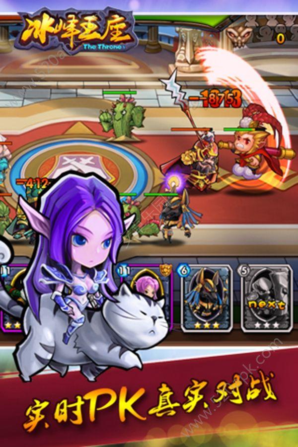 冰峰王座官方网站正版游戏图2:
