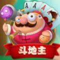 番茄斗地主官方网站正版游戏 v1.0