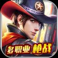 战地先锋官方网站正版游戏 v1.0.248