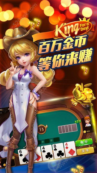 活力牛牛官方网站正版游戏图2: