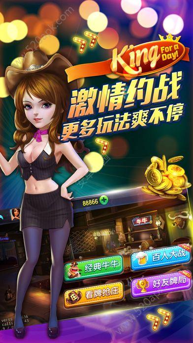 活力牛牛官方网站正版游戏图3: