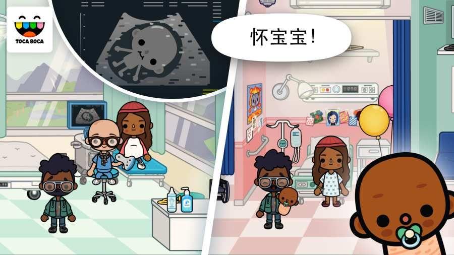 托卡生活医院游戏安卓版(含数据包)图2: