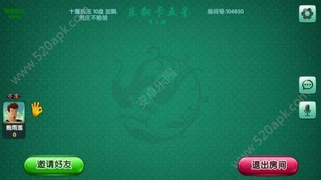 乐翻卡五星游戏安卓版免费下载图3: