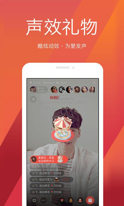 全民k歌官网最新版2017下载  v5.3.6.278图3