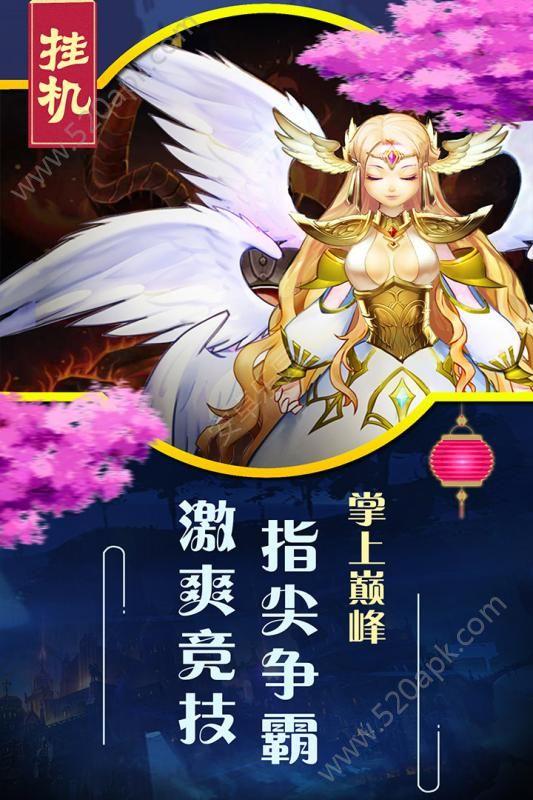 童话大乱斗56net必赢客户端下载九游版图4: