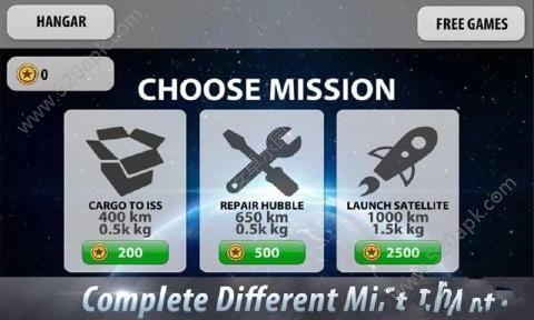 航天火箭飞机模拟游戏安卓版图1: