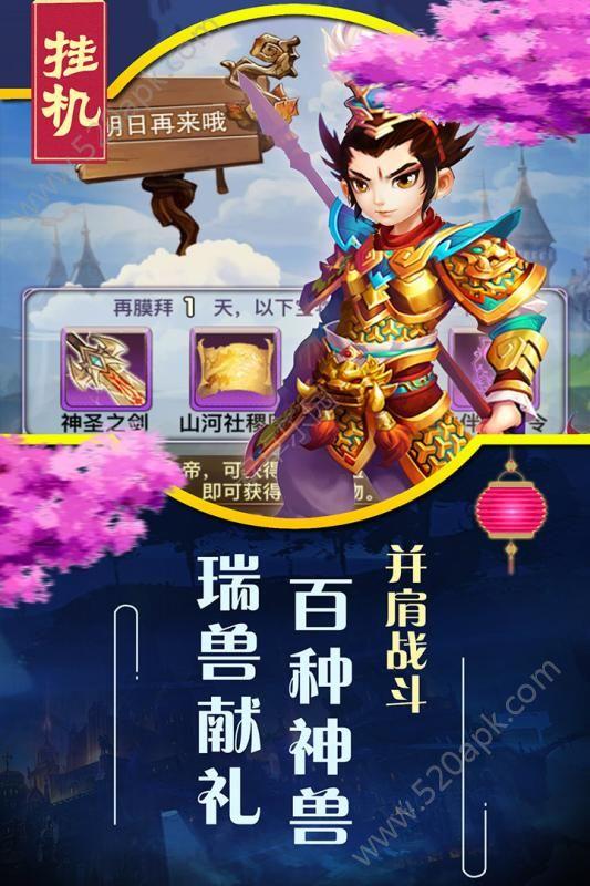 童话大乱斗56net必赢客户端下载九游版图3: