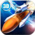 航天火箭飞机模拟游戏