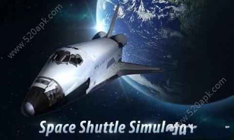 航天火箭飞机模拟游戏安卓版图3: