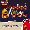 愤怒的小鸟鸟猪联盟战神秘岛游戏中文无限金币内购破解版 v1.0