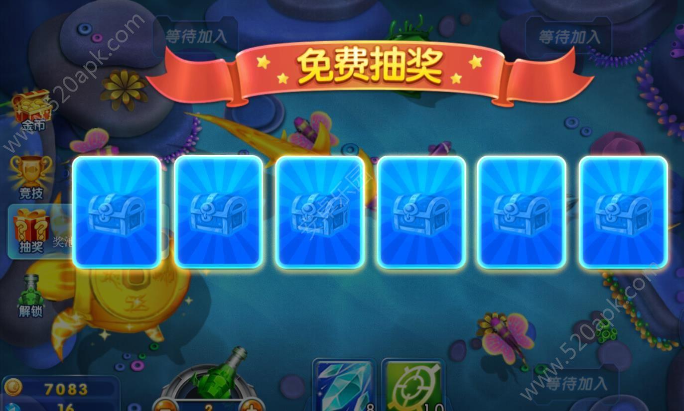 猎鱼大亨H5游戏在线玩图3:
