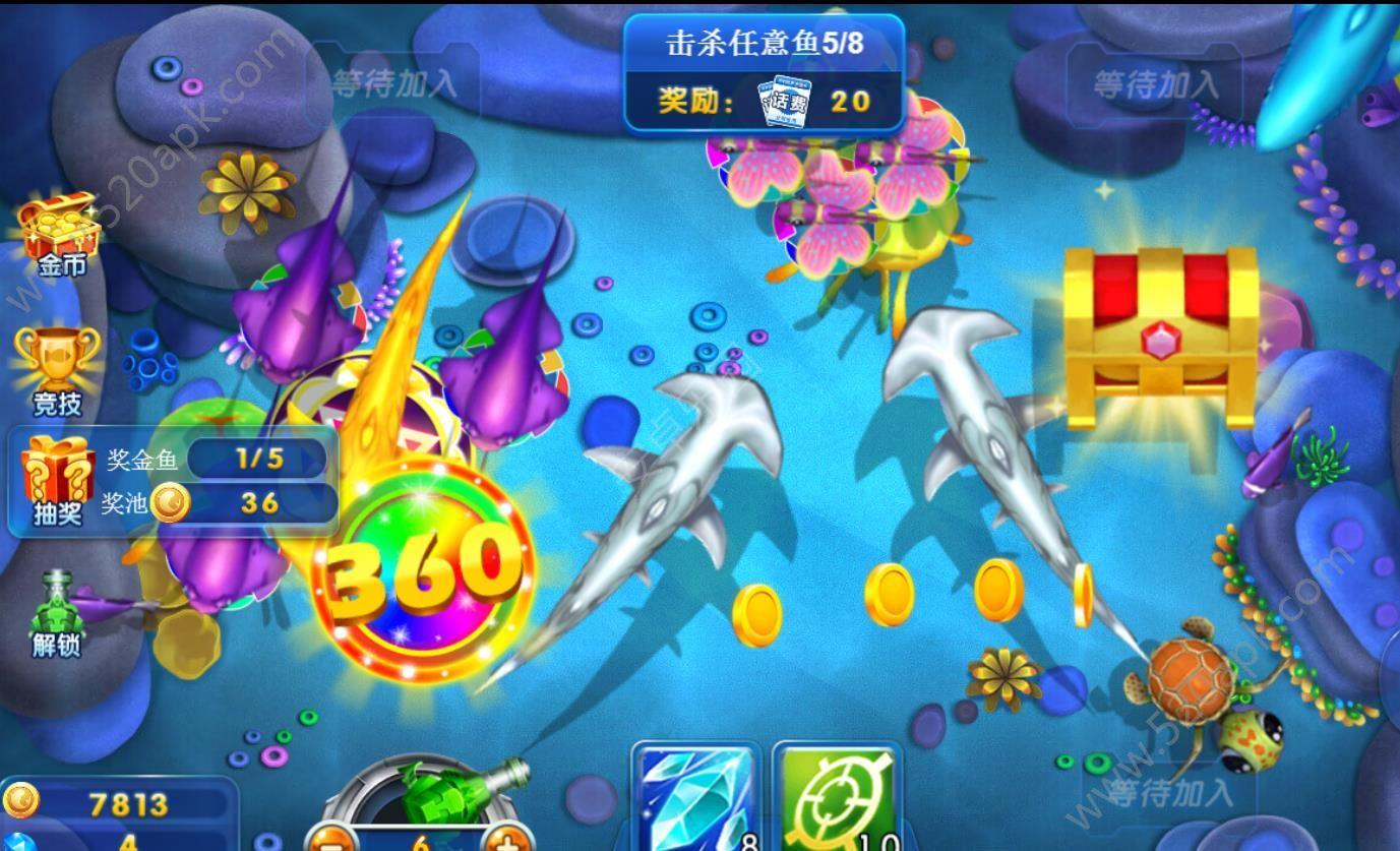 猎鱼大亨H5游戏在线玩图2: