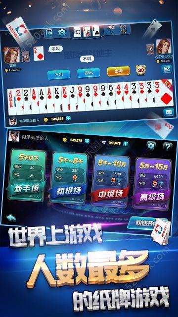 朋友桌斗地主官方网站正版游戏图5: