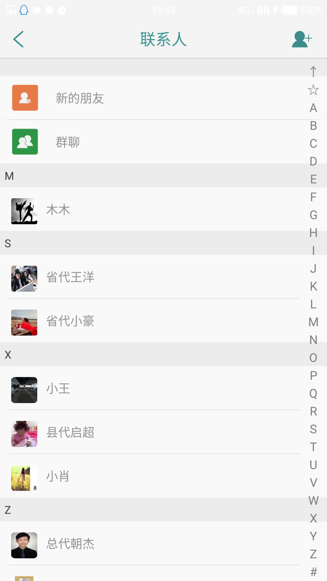 来艾app最新版下载  v3.1.1图3