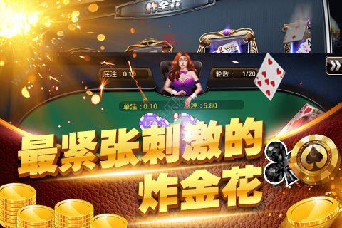 宝博必赢亚洲56.net官方网站正版必赢亚洲56.net图2: