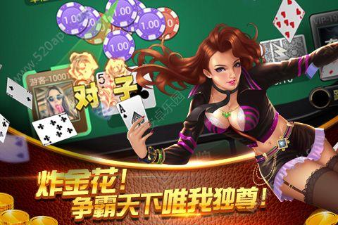 宝博游戏官方网站正版游戏图3: