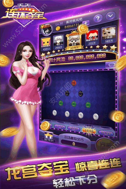 正易龙连环夺宝官方唯一指定网站正版游戏图2: