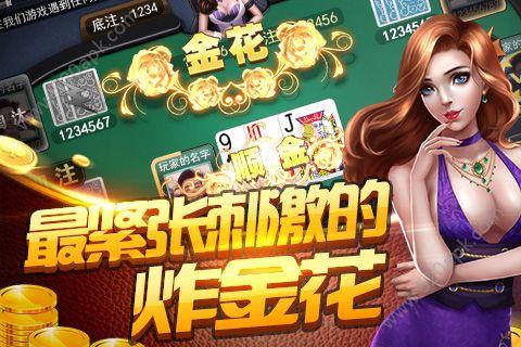 宝博游戏官方网站正版游戏图4: