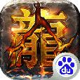 永恒霸业官方网站正版游戏 v1.0