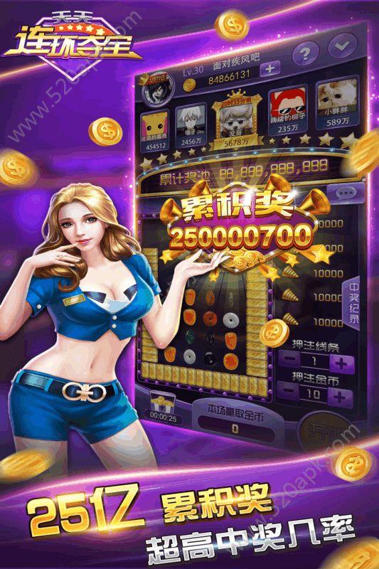 正易龙连环夺宝官方唯一指定网站正版游戏图3: