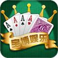 宝博游戏官方网站正版游戏 v1.3.1