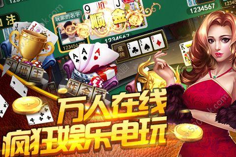 宝博必赢亚洲56.net官方网站正版必赢亚洲56.net图1: