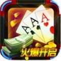 进击的棋牌官方网站正版游戏 v1.0