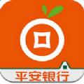 橙e付app下载