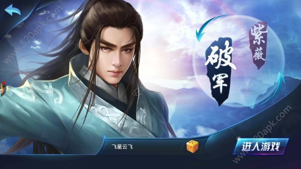 3456玩百战天下手游下载官方最新版图4: