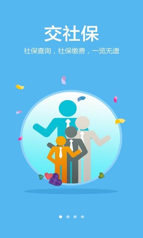 e钱庄长沙银行官网版app下载图2: